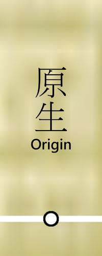 OriginB
