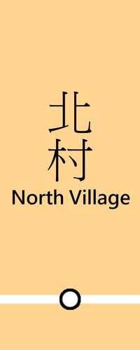 NorthVillageB