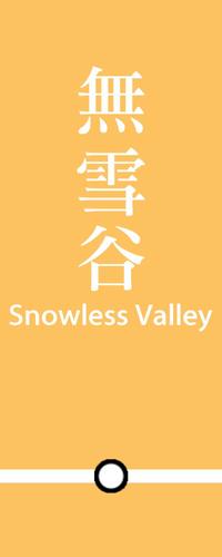 SnowlessValleyB