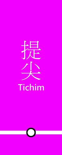 TichimB