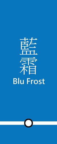 BluFrostB