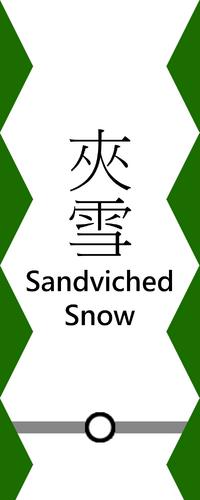 SandvichedSnowB