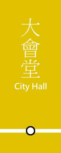 CityHallB