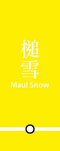 MaulSnow