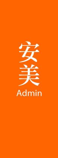 AdminB