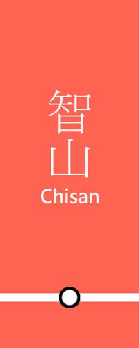 ChisanB