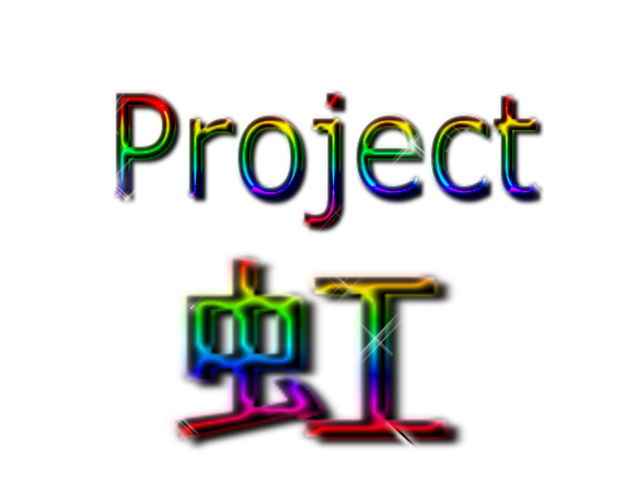 File:Project niji.png