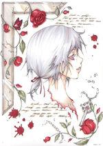 Albino Vampire by The Foolish