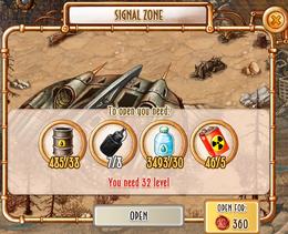 Area - Signal Zone