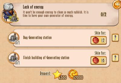 Lackofenergy2