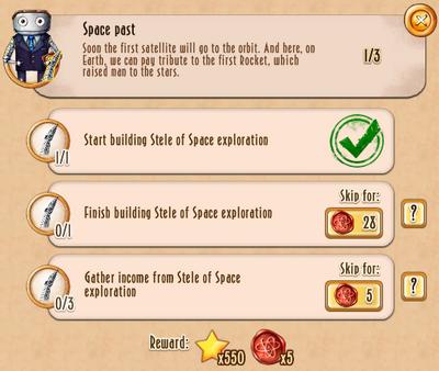 Tasks - Space past