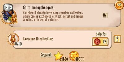 Tasks - Go to moneychangers