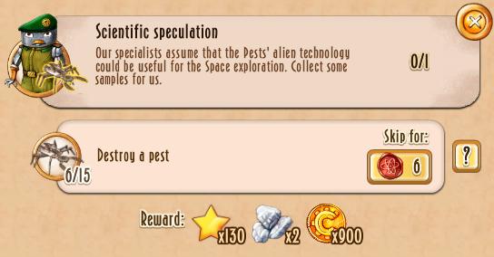 File:Tasks - Scientific speculation.png
