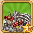 Blow up Ruins Achievement