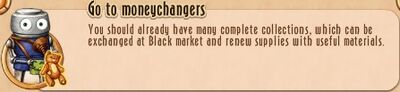 Task Line - 02 AtH - 07 Go to moneychangers