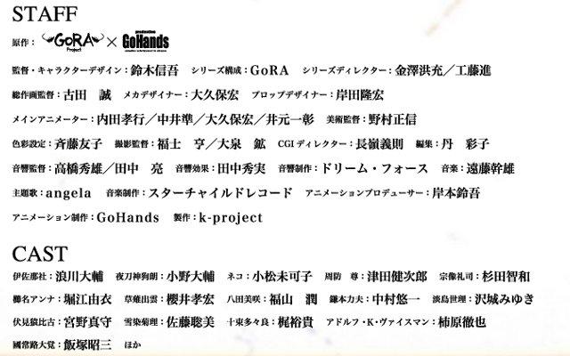 File:Jap version.jpg