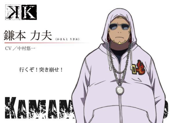 File:Kamamoto Rikio.jpg