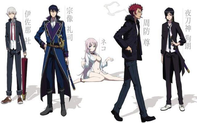 File:Characters 1.jpg