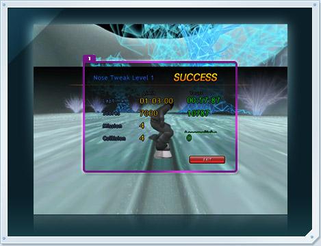 File:Screen 07 img03.jpg