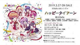 【Re-ステージ!】KiRaRe 6thシングル「ハッピータイフーン」試聴動画