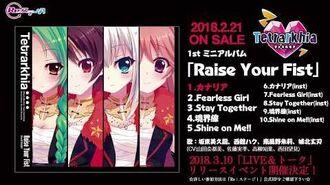 【Re ステージ!】3月7日発売1stミニアルバム「Raise Your Fist/テトラルキア」試聴動画