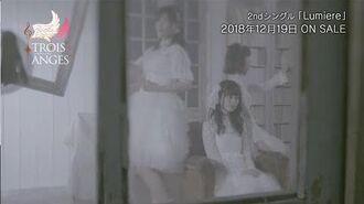 【Re ステージ!】12月19日発売「Lumiere/トロワアンジュ」MusicVideo&メイキング 試聴動画