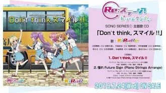Re ステージ! ドリームデイズ♪SONG SERIES①「Don't think,スマイル!!」試聴動画