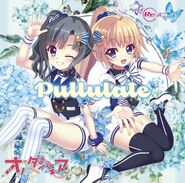 Pullulate cover