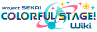 Project SEKAI COLORFUL STAGE Wiki
