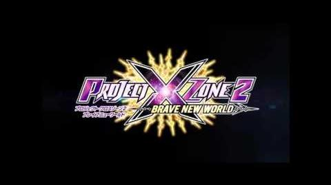 Burning (Project X Zone 2)