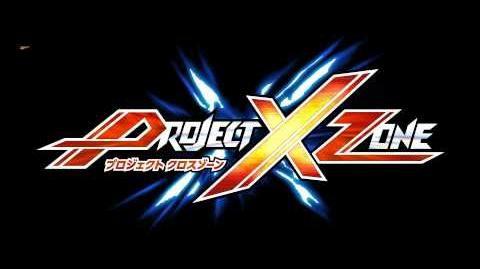 Music Project X Zone -Over the Clouds-『Extended』-2