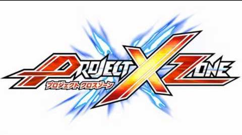 Music Project X Zone -Brave New World-『Extended』-1