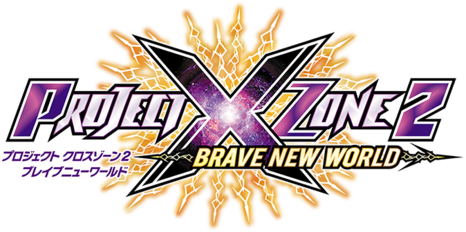 Logo pxz2