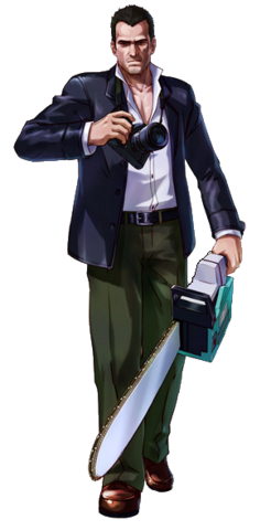File:Frank West Project X Zone.png