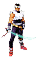 Plasma Sword Hayato