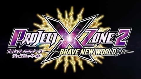 Cathedral ~ Hidden Forbidden Holy Ground (.hack INFECTION) - Project X Zone 2 Brave New World Musi-0