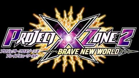 Project X Zone 2 -Project x Zone 2 - Ultra Violet