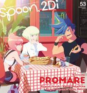 Promare-Pizza
