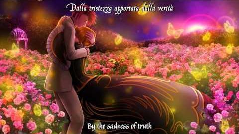 Ricordando il passato - прощальная песня