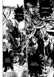 Nurarihyon no Mago beta173 07