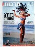 MODERN Times - December 2008