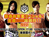 DDT New Year Special 2020! All Seats 2000 Yen Show
