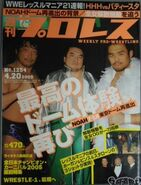 Weekly Pro Wrestling 1254