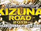 NJPW Kizuna Road 2019 - Night 2