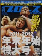 Weekly Pro Wrestling 1611