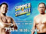NJPW Summer Struggle 2020 - Night 4