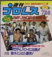 Weekly Pro Wrestling 159