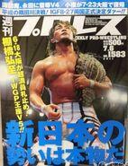 Weekly Pro Wrestling 1583