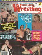 Victory Sports Wrestling - Summer 1986