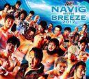 NOAH Navigation with Breeze 2017 - Night 6